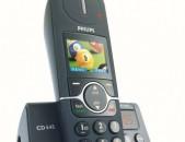 Philips CD645 հեռակարավարման հեռախոս