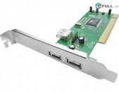 PCI - to-USB card 3port