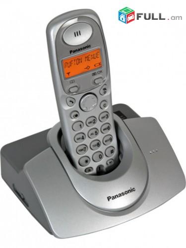 Panasonic KX-TG1100BXT հեռախոս հեռակարավարվող