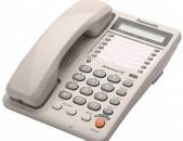 Panasonic KX-T2375MXW հեռախոս