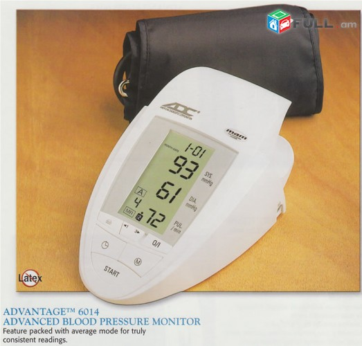 ADC model 6014 ճնշման չափիչ