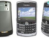 BlackBerry 8330 բջջային հեռախոս