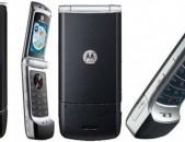 Motorola 1090-hc1 բջջային հեռախոս