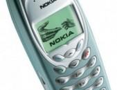 Nokia 3410 բջջային հեռախոս Գերմանական