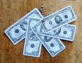 ԱՄՆ-ի Դոլարների բռելոկ