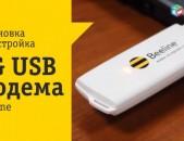 USB modem Beeline