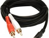 AUDEO stereo kabel - ծյուլպանից փոքր պալչիկ աուդեո շնուրներ