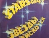 VINYL Ձայնապնակներ STARS ON 45 II (2) Sարբեր տեսակի ալբոմներ