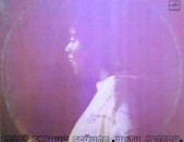 VINYL Ձայնապնակներ GLORIA GAYNOR Sարբեր տեսակի ալբոմներ