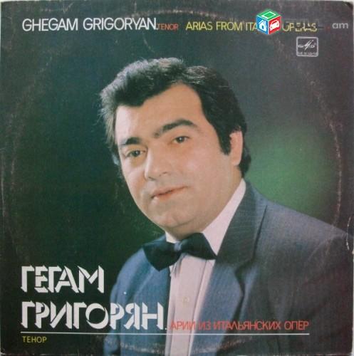 VINYL Ձայնապնակներ GHEGAM GRIGORYAN տարբեր տեսակի ալբոմներ