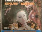 VINYL Ձայնապնակներ Shovket Alekperova Sարբեր տեսակի ալբոմներ
