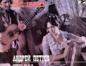 VINYL Ձայնապնակներ ANDREI PETROV music to the film
