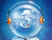 VINYL Ձայնապնակներ MUZIKALNIY TELETAYP 3 - Sարբեր տեսակի ալբոմներ
