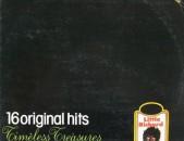 VINYL Ձայնապնակներ LITTLE RICHARD Sարբեր տեսակի ալբոմներ
