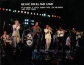 VINYL Ձայնապնակներ Benkó Dixieland Band Sարբեր տեսակի ալբոմներ