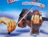 VINYL Ձայնապնակներ MUZIKALNIY TELETAYP 8 - Sարբեր տեսակի ալբոմներ