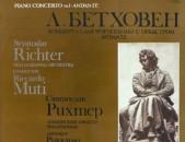 VINYL Ձայնապնակներ  L. Beethoven - Svyatoslav Richter Sարբեր տեսակի ալբոմներ