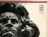 VINYL Ձայնապնակներ Л. Бетховен - Святослав Рихтер Sարբեր տեսակի ալբոմներ