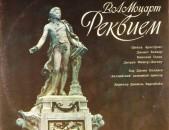 VINYL Ձայնապնակներ В.А.Моцарт. Реквием Sարբեր տեսակի ալբոմներ