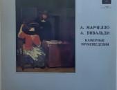 VINYL Ձայնապնակներ А. Вивальди, А. Марчелло Sարբեր տեսակի ալբոմներ