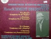 VINYL Ձայնապնակներ 2vinyl Mozart symphony no 41 Sարբեր տեսակի ալբոմներ