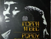 VINYL Ձայնապնակներ GEORGE GERSHWIN (2) – Porgy And Bess - Sարբեր տեսակի ալբոմներ