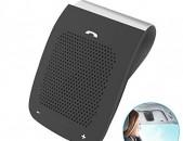 Vison Speaker - Bluetooth բջջային հեռախոսի բարձրախոս