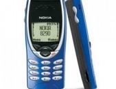 Nokia 8290 բջջային հեռախոս