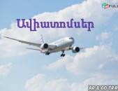 Ավիատոմսեր մատչելի