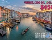 Летние Каникулы - Раннее бронирование - Венеция! Лидо ди Джезоло