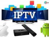 IPTV հեռուստաալիքներ