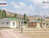 Кармод Быстровозводимые дома в Армении