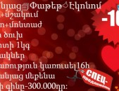 Friends Studio>Events and Wedding Organization> Nor dzevzchap -10%