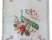 Haykakan dzeragorc 1903 tiv
