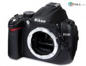 Nikon D5000 + Nikkor 18-105 mm F / 3,5 - 5,6 VR