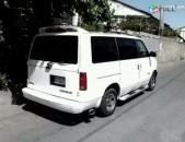 Chevrolet Astro Van , 2000թ.