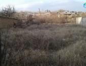 KOD A1863 Ավան, Պ. Սևակ թաղ., 760քմ հողատարածք, առանձնատան համար