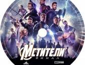 Мстители: Финал / Avengers: Endgame. 3D
