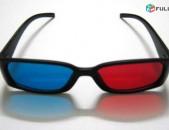 3D очки Red-Cyan
