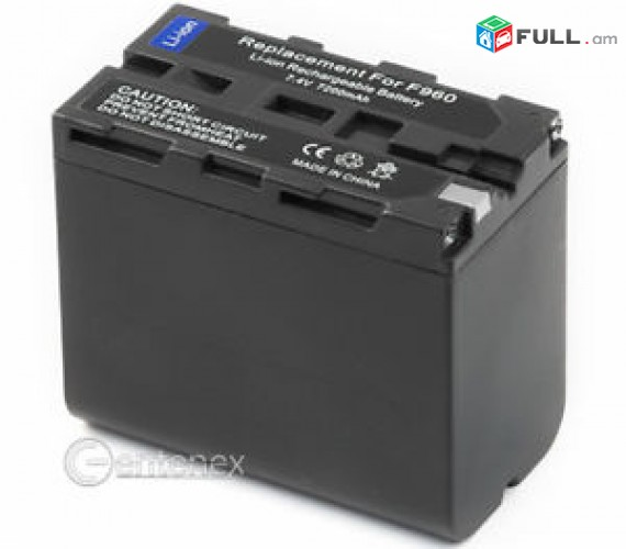 Lithium-ion battery np-f960
