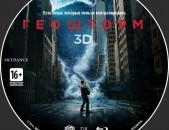 Геошторм. Blu-Ray 3D