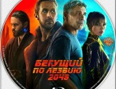 Бегущий По Лезвию 2049 (2017) Blu-Ray 3D