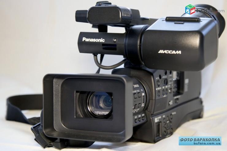 Panasonic AG-HMC84