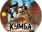 Blu-Ray 3D Discer Multer for kidds.
