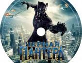 Черная Пантера. Blu-Ray 3D