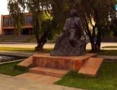 Gyumri and Armenian literature