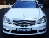 Harsanyac meqenaneri vardzuyt  harsanekan meqenaner rent a car  Mercedes w221 s class