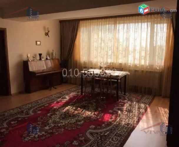 Վաճառվում է 4 սենյականոց բնակարան, 5199