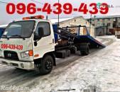 Avtoqarshak carayutyun 24 jam 096-439-439 evakuator