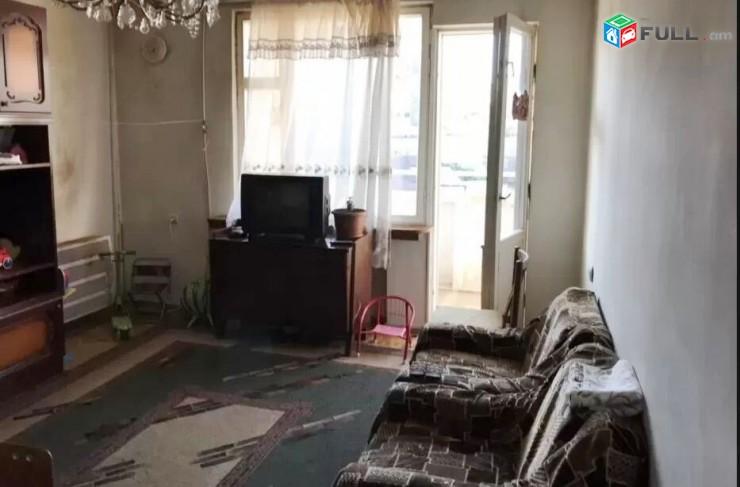 KOD A3915 Արաբկիր, 2-3 սեն. դարձրած, մաքուր բնակարան